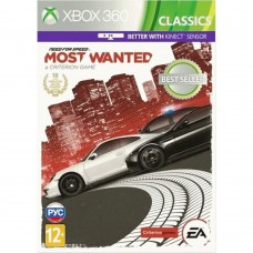 Need for Speed Most Wanted 2010 (Xbox 360)
