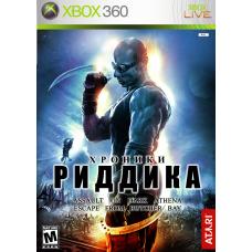 Хроники Риддика (Xbox 360)