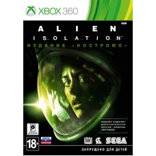 Alien: Isolation. Издание «Ностромо» (Xbox 360)