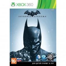 Batman: Летопись Аркхема (Xbox 360)