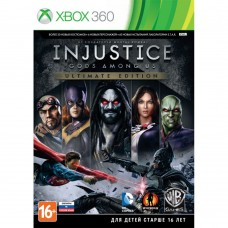 Injustice: Gods Among Us. Soviet Edition