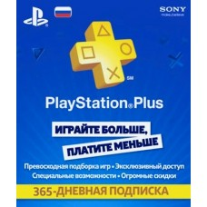 PLAYSTATION PLUS 365 ДНЕЙ PS4 (PS4)