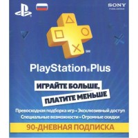 PlayStation Plus 90 дней (PS4 / PS3 / PS Vita / PSP)