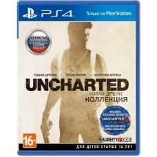 Uncharted: Натан Дрейк (PS4)