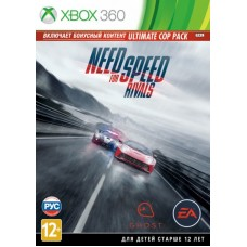 Need for Speed Rivals. Limited Edition