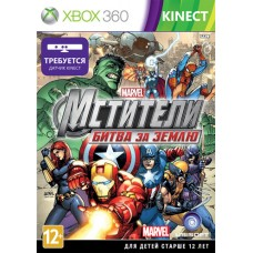 KINECT Avengers:Battle for earth (Xbox 360)