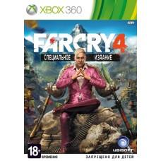 Far Cry 4. Специальное издание (Xbox 360)