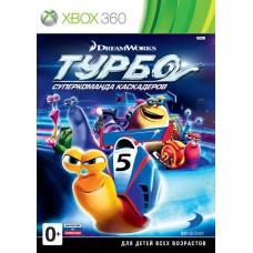 Турбо: Суперкоманда каскадеров (Xbox 360)