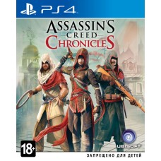 Assassins Creed Chronicles: Трилогия (PS4)