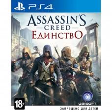 Assassin's Creed Единство (Unity). Специальное издание