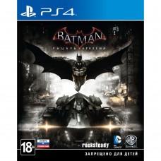 BATMAN: РЫЦАРЬ АРКХЕМА (PS4)
